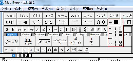 可变阶数矩阵