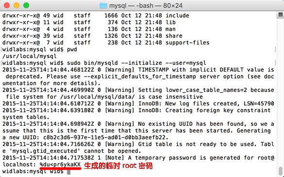 Mac 安装 MySQL 5.7.9