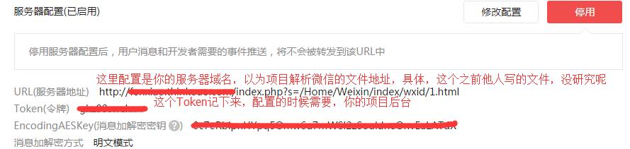URL,Token