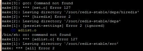 未安装gcc