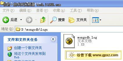 野心勃勃的NoSQL新贵 MongoDB应用实战(1)