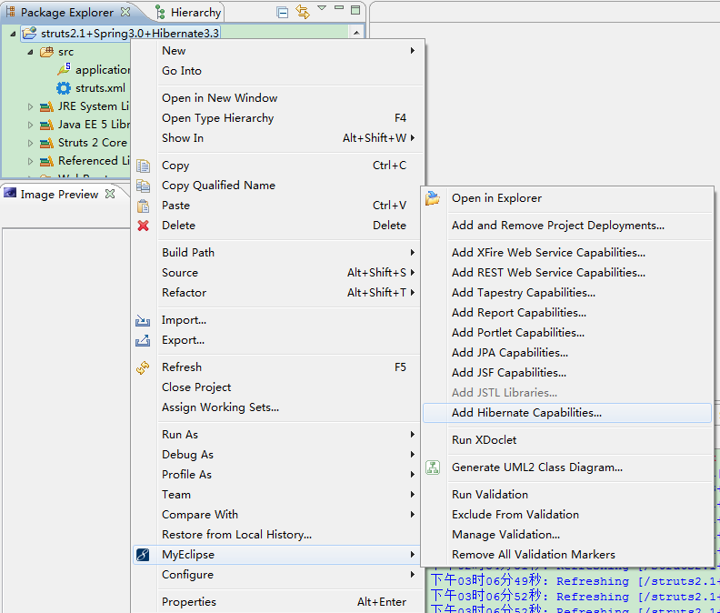 MyEclipse搭建SSH框架 Struts2.1+Spring3.0+hibernate3.3