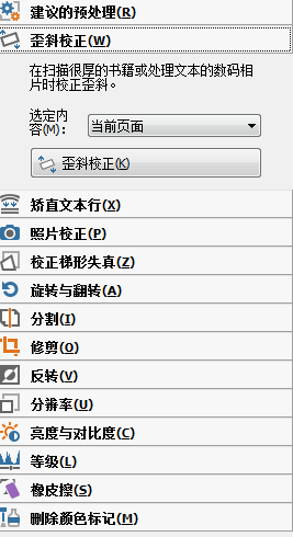 20110204_78kB.png