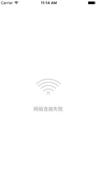 (网络连接失败)
