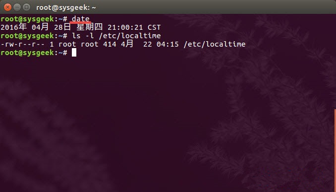linux-time02