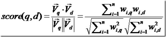 [图]相关性打分的公式