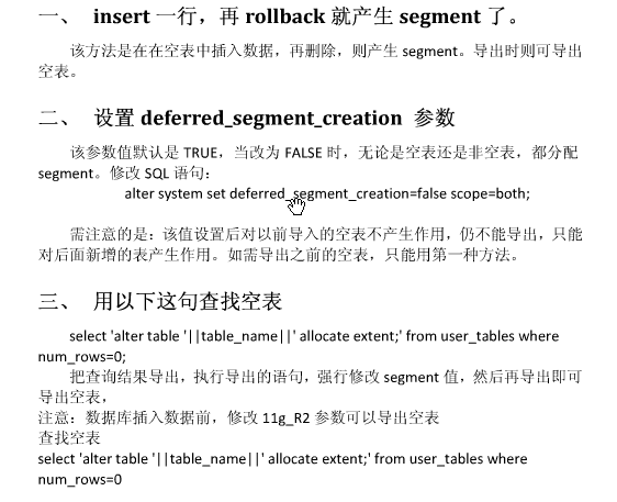oracle 11g expdp impdp详细使用方法- giianhui的个人页面- OSCHINA