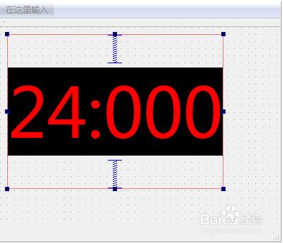 QT界面怎么使控件随窗口大小变化一直居中显示