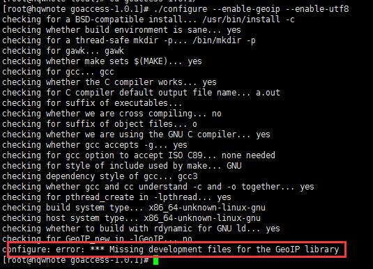 缺失GeoIp库文件