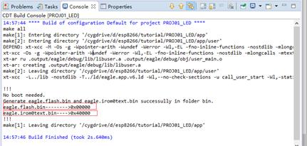 ESP8266 蘑菇云 IDE编程环境 Eclipse 项目编译