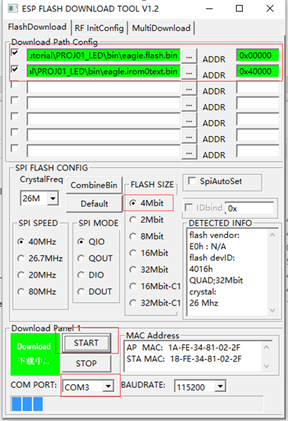 ESP8266 ESPUSH 蘑菇云 IDE编程环境 固件烧录与运行
