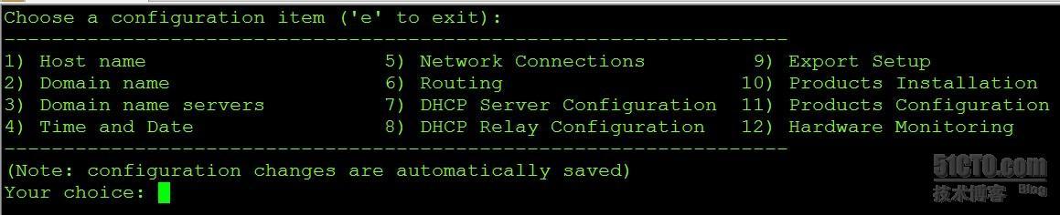 sysconfig 命令界面