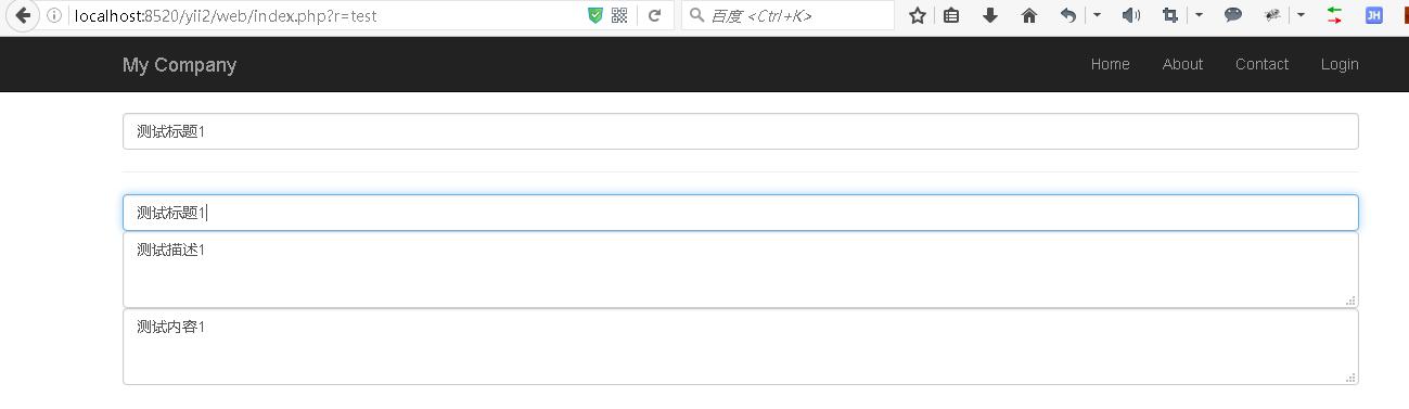 关联模型字段的html