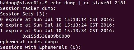 dump_leader