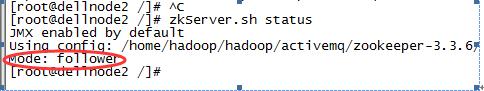 zookeeper+activemq+levelDB集群消息中间件搭建