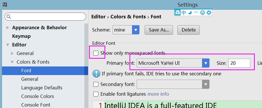 编辑器字体设置