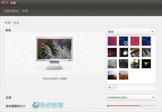 Ubuntu 16.04 LTS安装好之后需要做的15件事