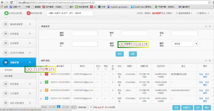 JEESZ通用版本分布式模块化开发平台 - zookeeperflume - zookeeperflume的博客