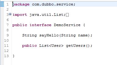 dubbo+zookeeper+dubbo管理控制台实践demo