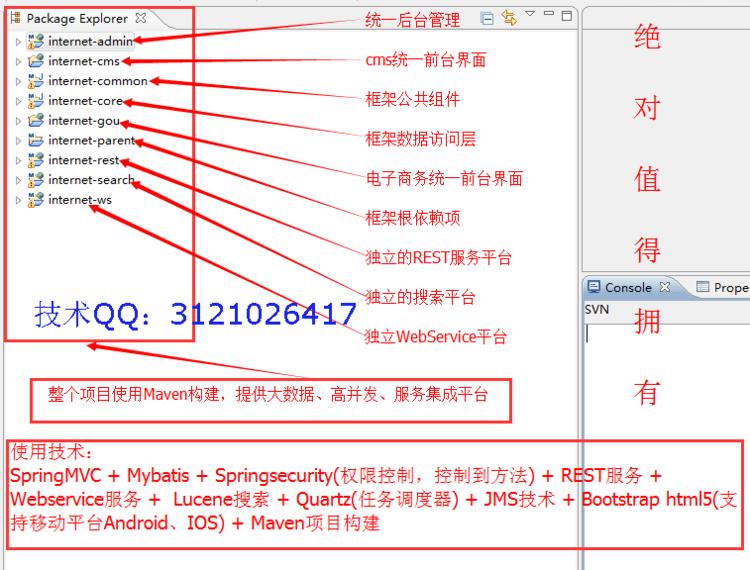 Springmvc+mybatis+shiro框架整合 高并发 大数据 bootstrap ehcache 企业级应用 - zookeeperkafka - zookeeperkafka的博客