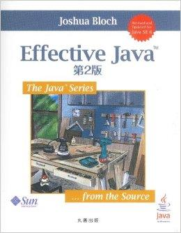 "java程序员""充电""必备书籍,赶紧收了吧!"
