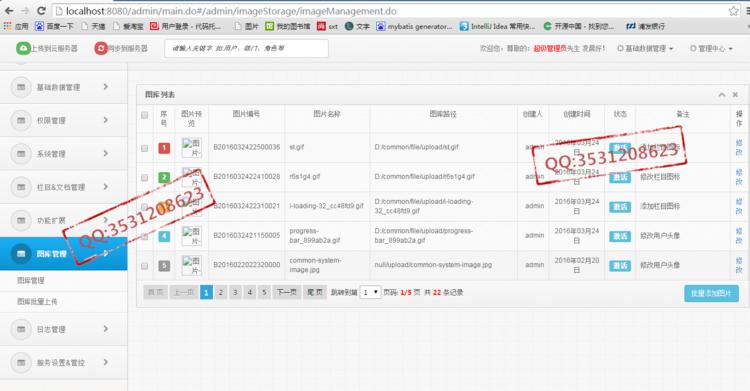 基于Dubbo框架构建分布式服务  (二) - zookeeperkafka - zookeeperkafka的博客