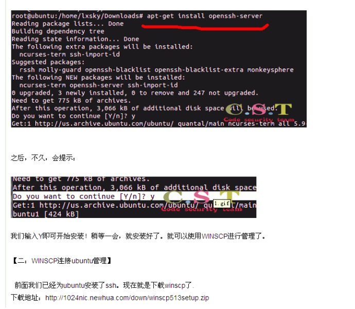ubuntu下使用&nbsp;<wbr>WinSCP实现与&nbsp;<wbr>Windows&nbsp;<wbr>共享
