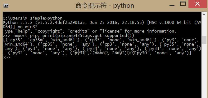 Pywin32 - 开源搜索- OSCHINA