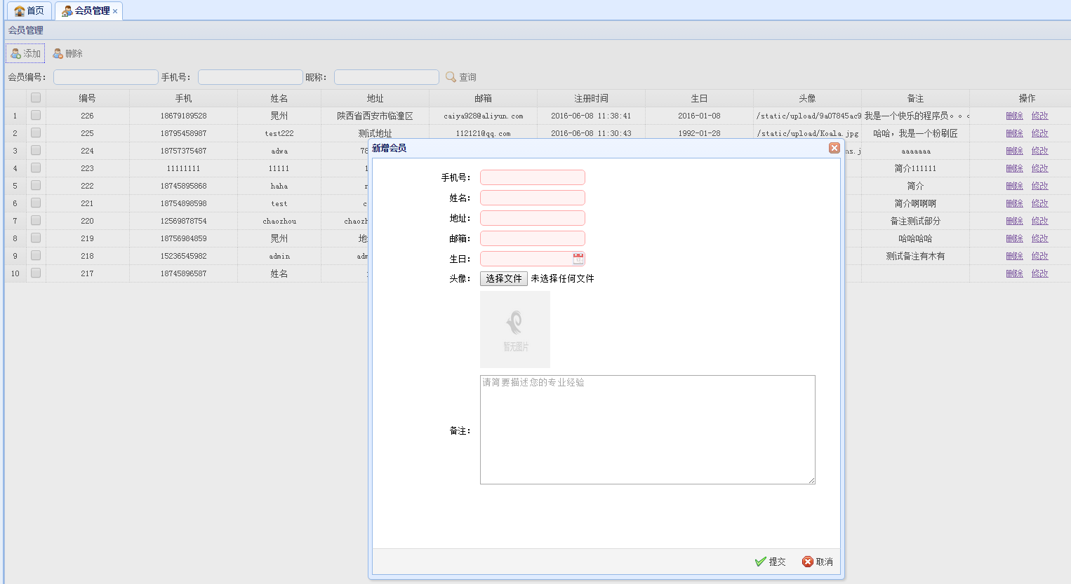 golang学习之beego框架配合easyui实现增删改查及图片上传- Go语言中文网