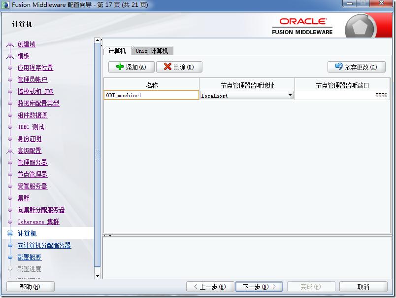 clip_image024[8]