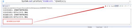 梯有N阶,上楼可以一步上一阶,也可以一次上二阶(Java实现)