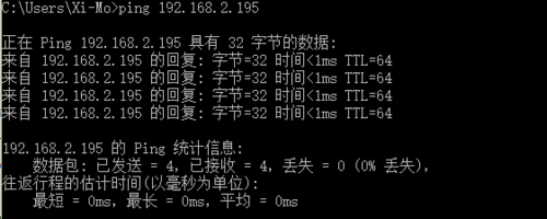xftp连接linux虚拟机