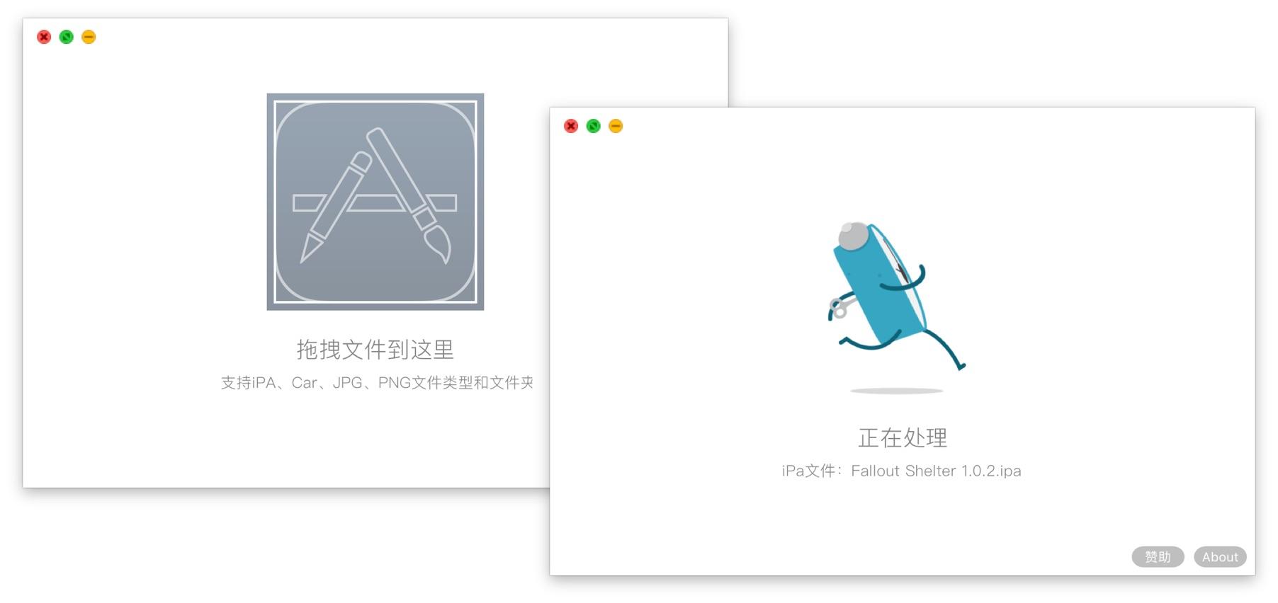 快速获取iOS APP中的所有素材- 秦无炎的个人空间- OSCHINA