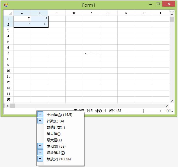 类Excel状态栏