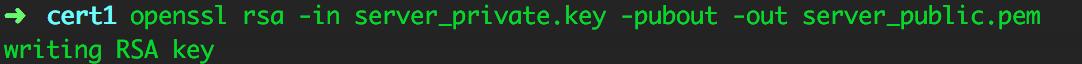 根据服务器私钥生成服务器公钥文件