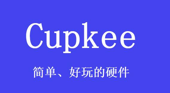 Cupkee 智能硬件操作系统