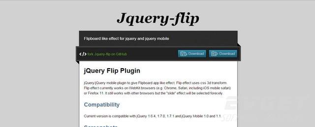 强大的jQuery移动插件Top 10