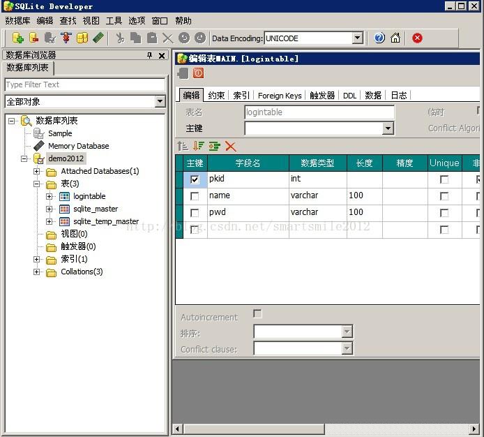 asp net中配置使用Sqlite轻型数据库- 深圳大道的个人空间- OSCHINA