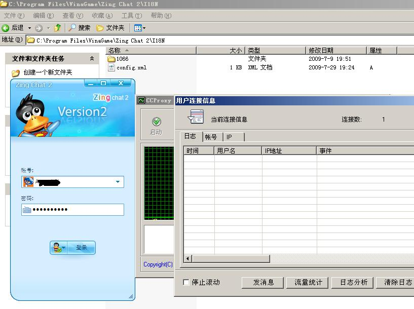 ZingChat2
