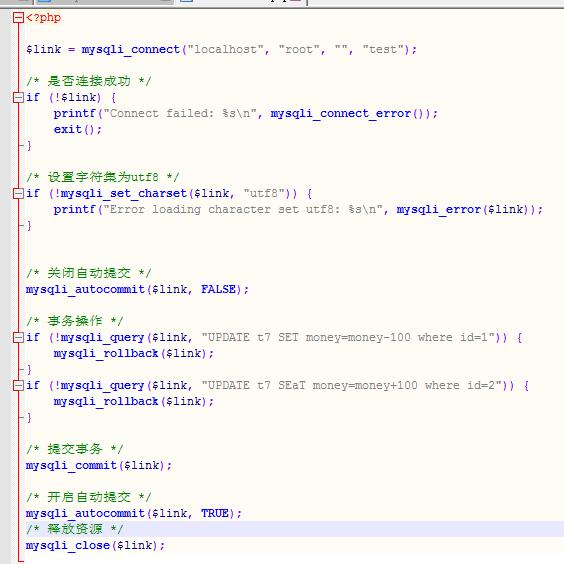 MySQL之视图、事务