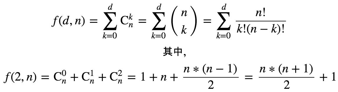 n个超平面分割d维空间