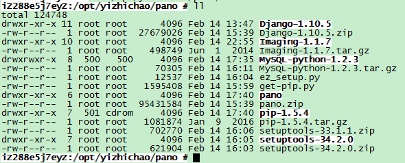 linux安装文件