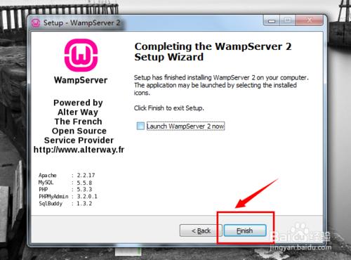 wampserver安装和使用教程