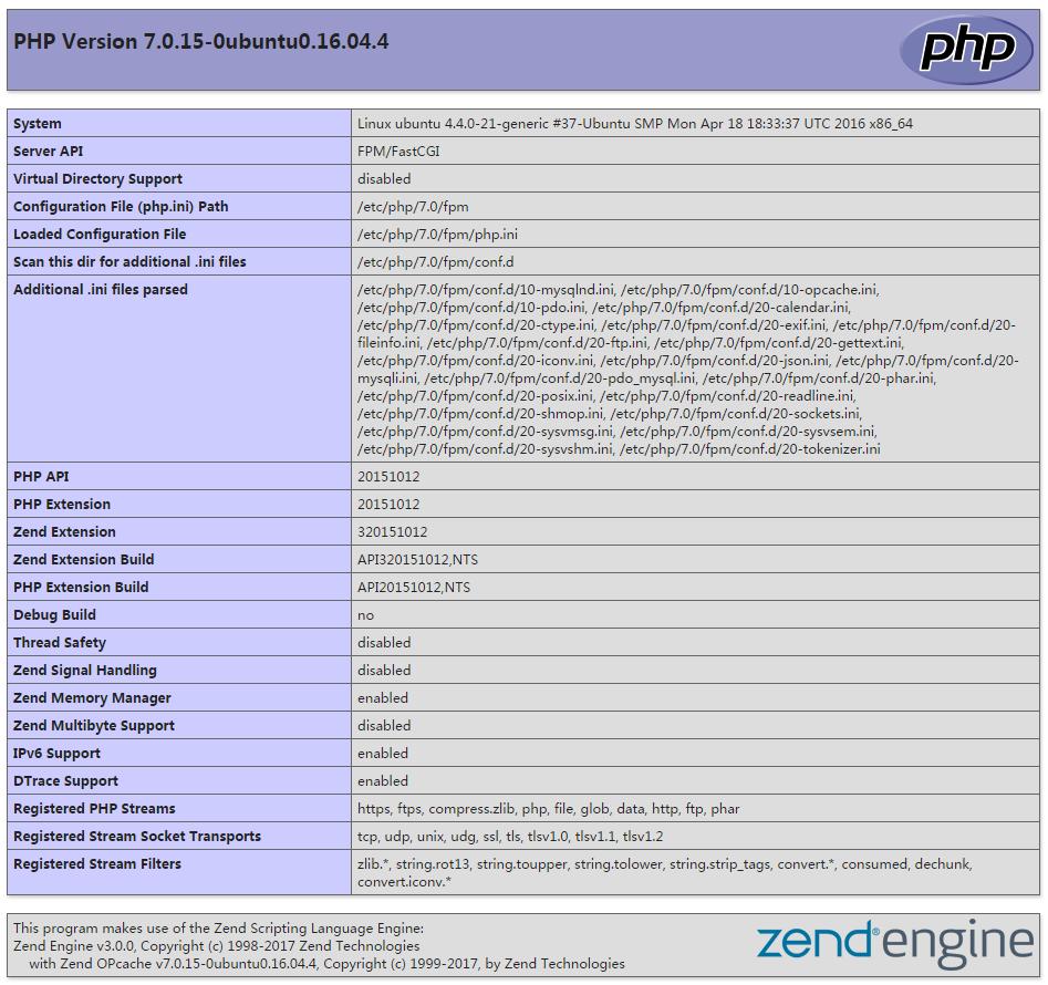 phpinfo输出页面