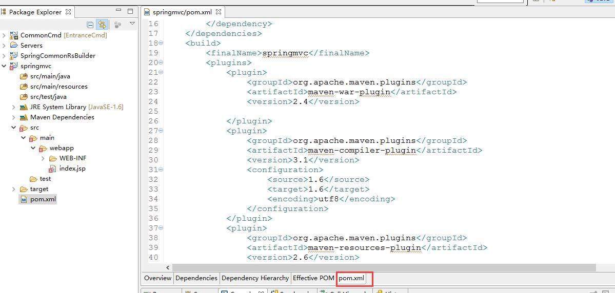 Eclipse·Maven·构建SpringMVC简单工程-2...