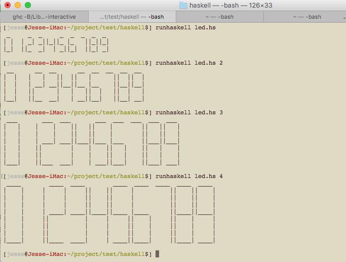 Haskell字符LED效果