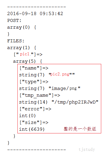 Retrofit 参数和文件一起传输(深坑) - 黄智波的个人空间- OSCHINA