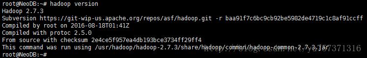 hadoop version