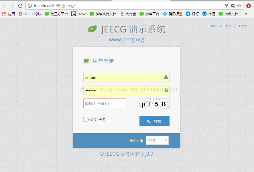 JEECG 3.7跨时代重构精华版发布,企业级JAVA快速...