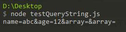 nodejs querystring踩坑笔记----只能用于表单提交...
